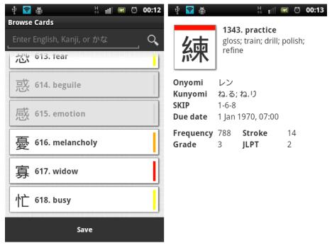 kanji-renshuu-database